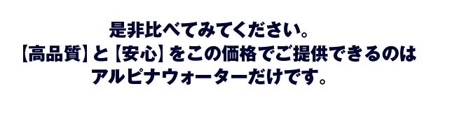 pce_scr_014