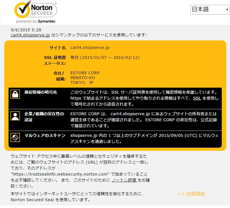 ks-norton2-ssl